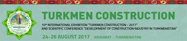 نمایشگاه بین المللی صنعت ساختمان ترکمنستان